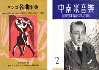 2つの本.png