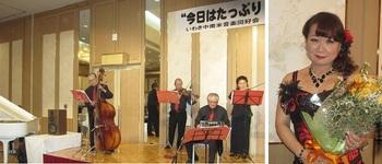 スエニョス楽団とユリさん.jpg