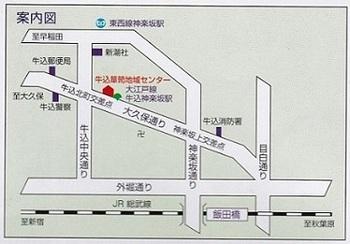 牛込箪笥地域センター案内図.jpg
