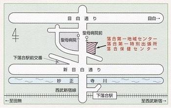 落合第一地域センター案内図.jpg